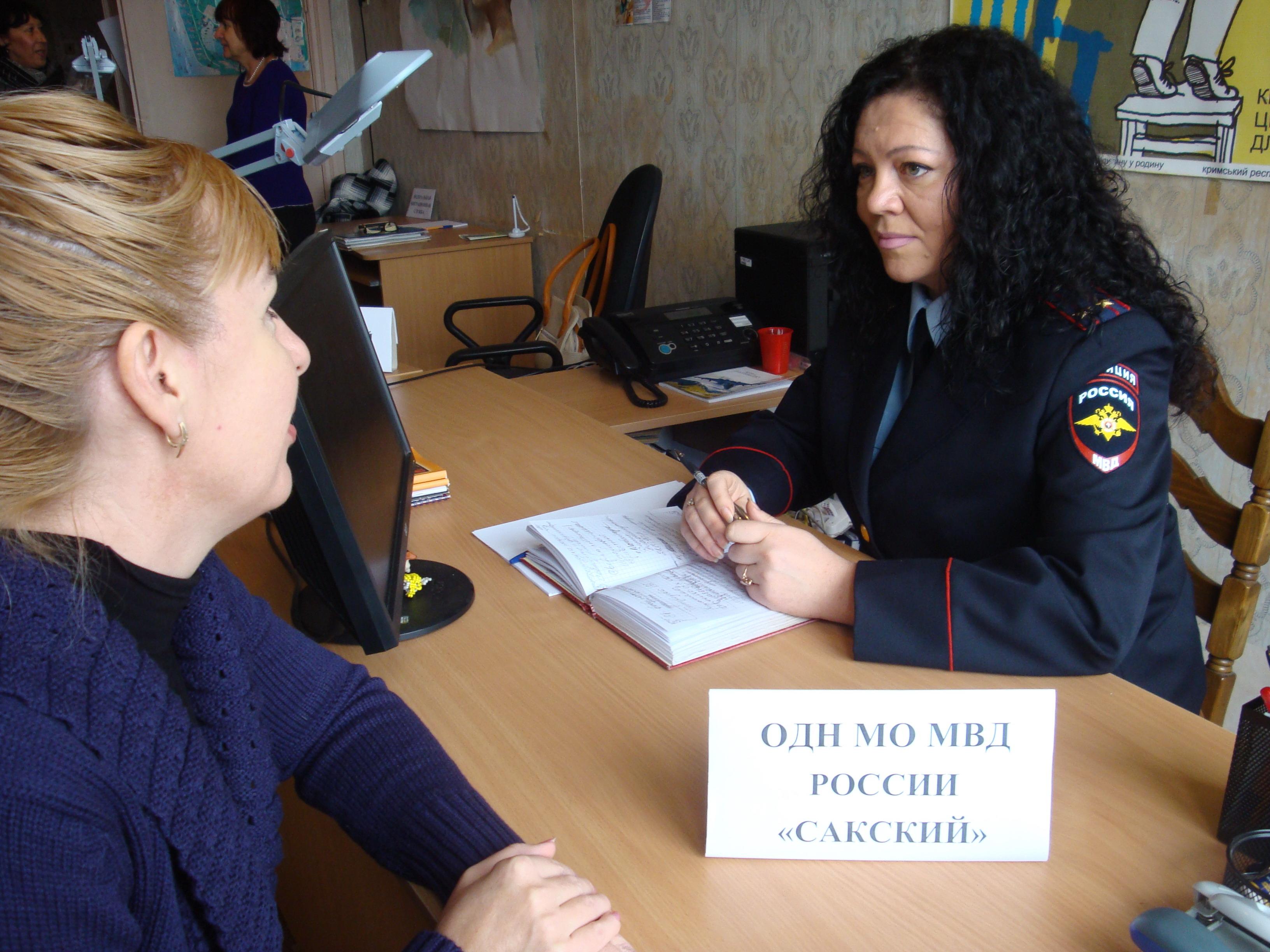 В межмуниципальный отдел мвд россии «абанский» требуется: 1.