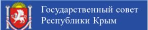 Государственный совет РК